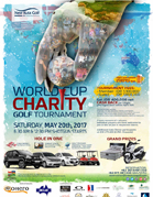 WORLD CUP CHARITY GOLF TOURNAMENT