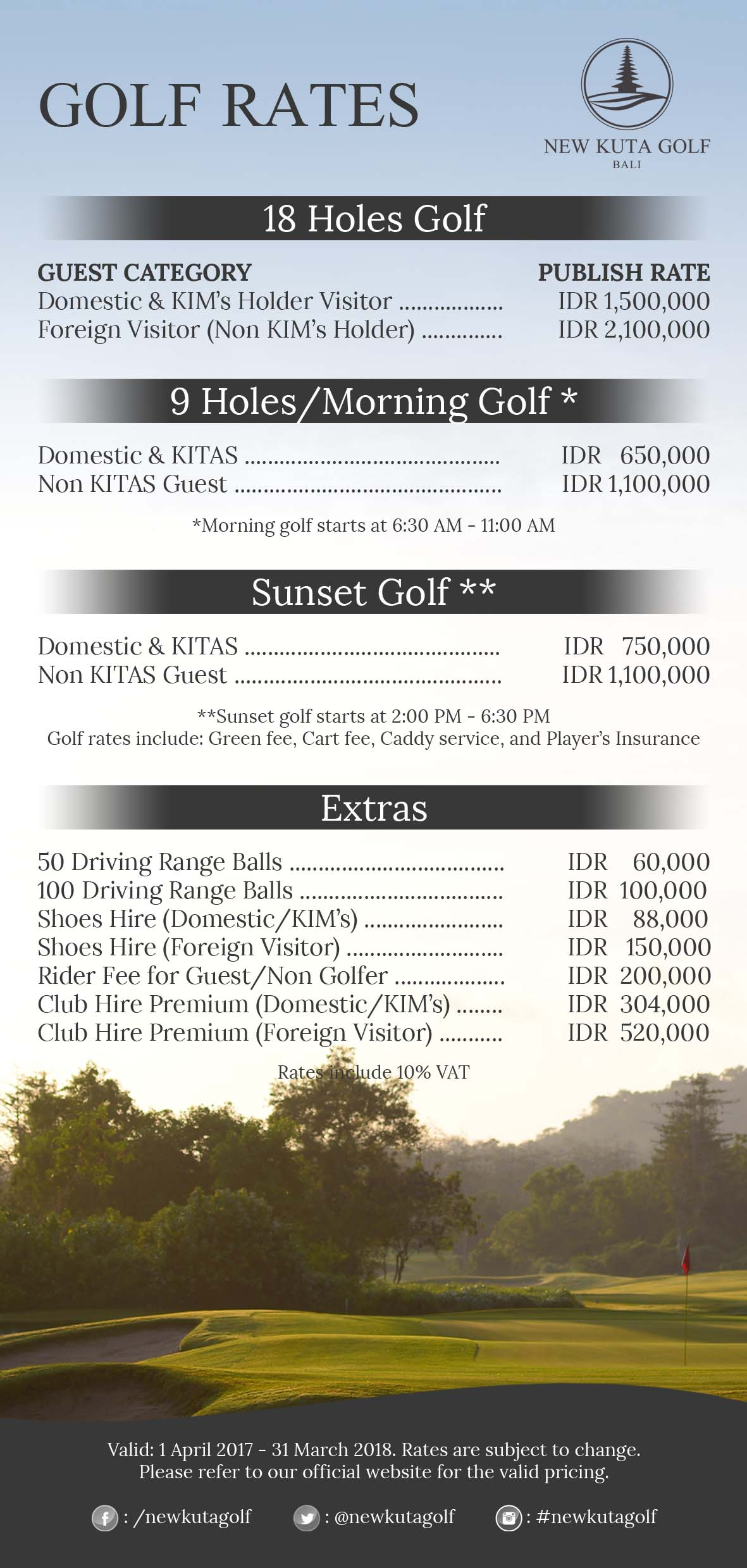golf rate 2017